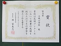 Img_9831